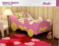 Кровать детская Карета розовая